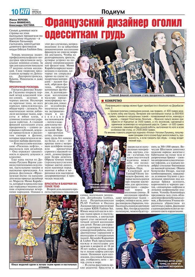 Magazine Ukraine